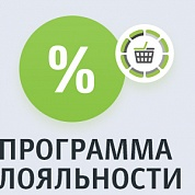 Программное обеспечение Frontol Discount Unit